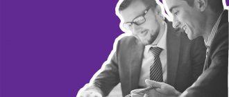 Как уменьшить налог на УСН в 2019 году